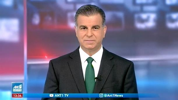 ANT1 NEWS 22-11-2020 ΣΤΙΣ 13:00