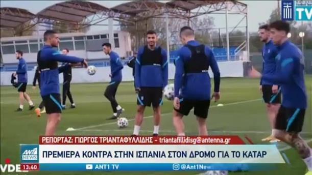 Σε ρυθμούς Παγκοσμίου Κυπέλλου κινείται η Εθνική Ελλάδας