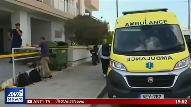 """Υπό ψυχιατρική παρακολούθηση η """"Μήδεια"""" της Κύπρου"""
