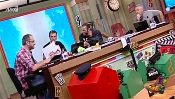 Ράδιο Αρβύλα - 27/11/2012