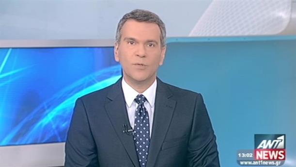 ANT1 News 08-11-2015 στις 13:00