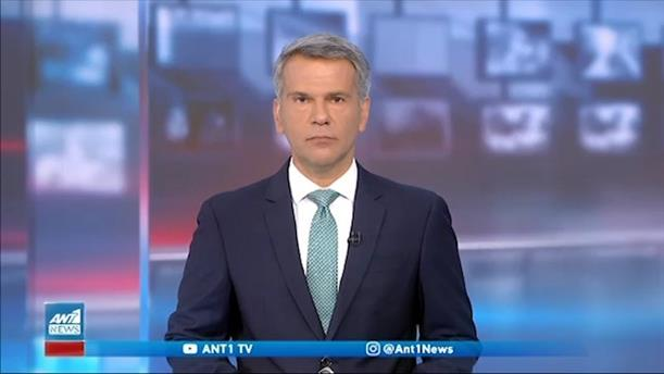 ANT1 NEWS 13-06-2021 ΣΤΙΣ 13:00