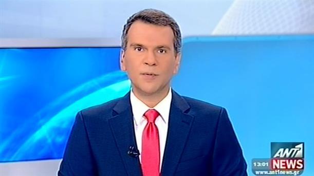 ANT1 News 07-09-2014 στις 13:00