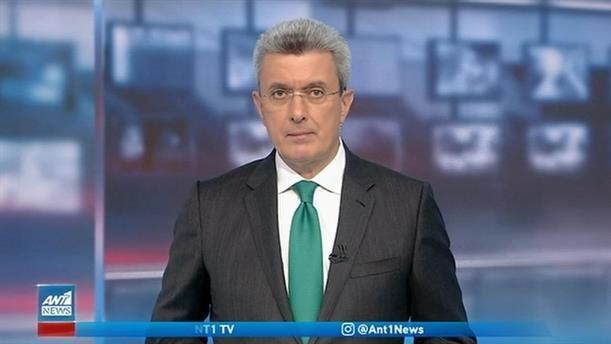ANT1 NEWS 22/02/2021 ΣΤΙΣ 18:50
