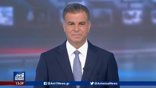ANT1 NEWS 27-08-2020 ΣΤΙΣ 13:00