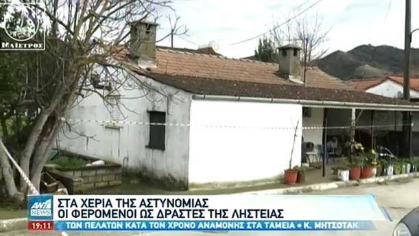 Φόνος στο Χαλκιόπουλο: τρεις άνδρες στο «μικροσκόπιο» της Αστυνομίας
