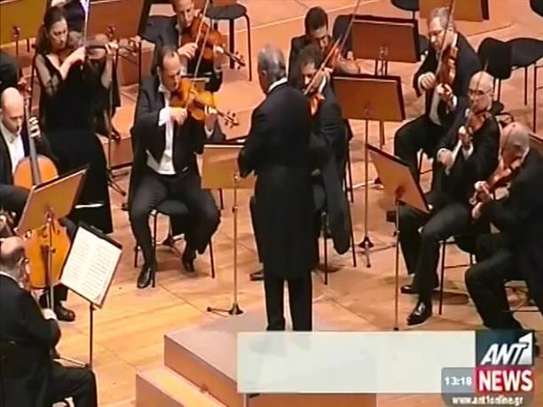 Συναυλία της Φιλαρμονικής Ορχήστρας του Ισραήλ στο Μέγαρο