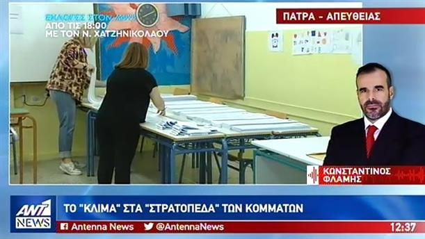 Με ευτράπελα και μεγάλη αναμονή οι εκλογές στην ελληνική περιφέρεια