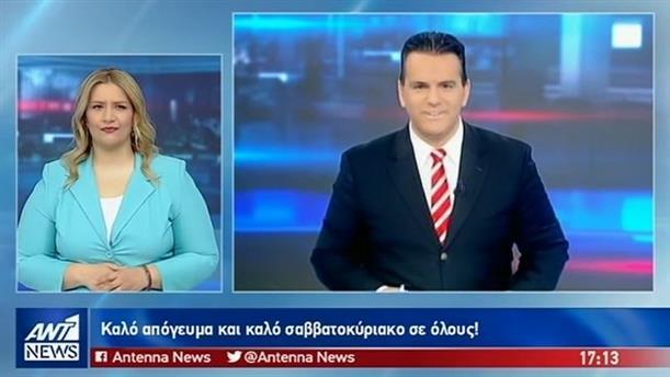 ANT1 NEWS 05-04-2019 ΣΤΗ ΝΟΗΜΑΤΙΚΗ