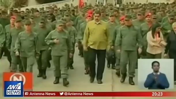 Το Ευρωκοινοβούλιο αναγνώρισε ως προσωρινό Πρόεδρο της Βενεζουέλας τον Γκουαΐδο