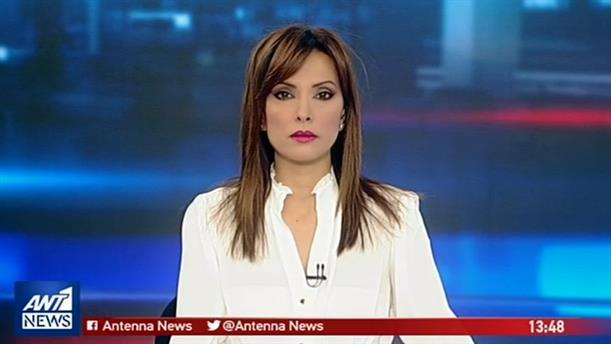 ANT1 NEWS 21-03-2019 ΣΤΙΣ 13:00