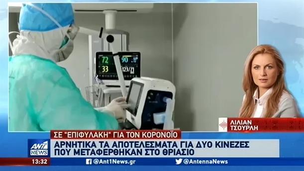Κορονοϊος: τι έδειξαν οι εξετάσεις ασθενών στο Θριάσιο