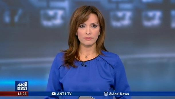 ANT1 NEWS 21-01-2020 ΣΤΙΣ 13:00