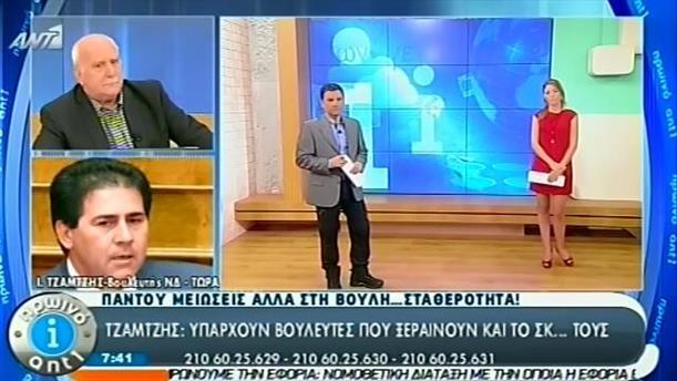 Πρωινό ΑΝΤ1 – Ενημέρωση - 15/11/2013