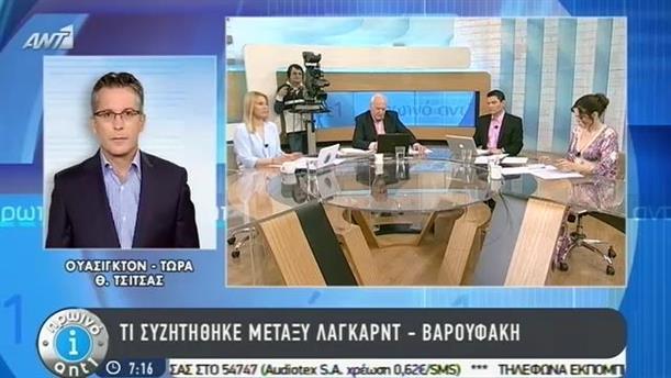 Πρωινό ΑΝΤ1 – Εκπομπή - 06/04/2015