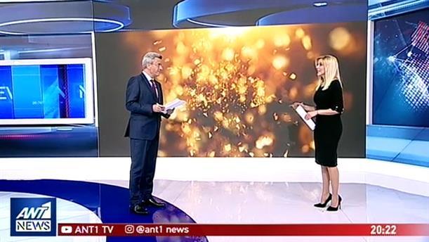 «Άναψαν φωτιές» Εμιλι Ραταικόφσκι και Μπέλα Χαντίντ