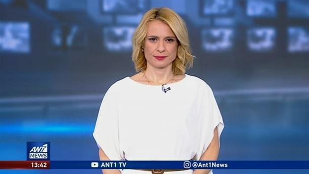 ANT1 NEWS 23-04-2020 ΣΤΙΣ 13:00