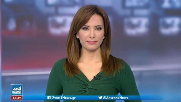 ANT1 NEWS 12-01-2021 ΣΤΙΣ 13:00