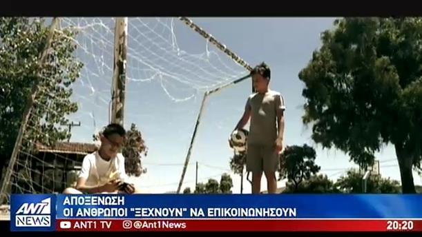 Οι πρωταγωνιστές του σποτ για τον Ημιμαραθώνιο Κρήτης μιλούν στον ΑΝΤ1