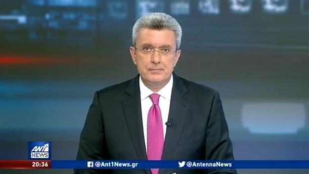 ANT1 NEWS 30-06-2020 ΣΤΙΣ 19:30