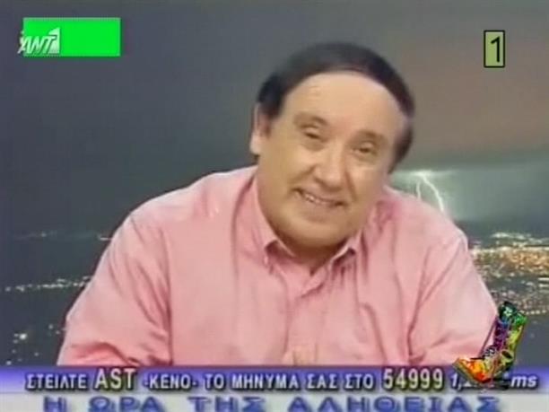 Ράδιο Αρβύλα - Νο1 - 13/11/2012