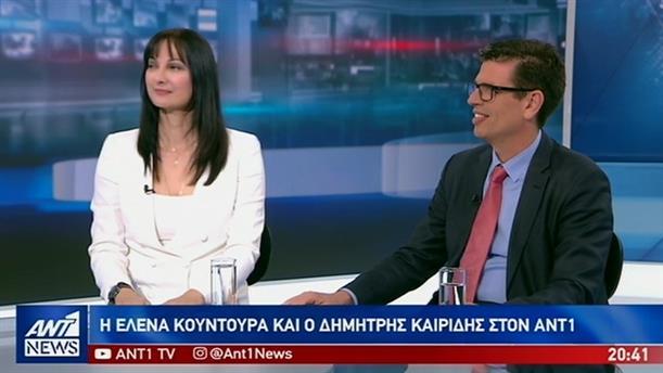 Το debate Κουντουρά - Καιρίδη στον ΑΝΤ1