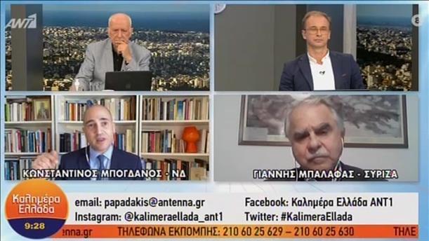 Μπογδάνος - Μπαλάφας στο «Καλημέρα Ελλάδα»