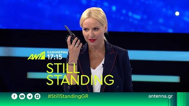 Still Standing - Καθημερινά στις 17:15