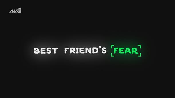 BEST FRIEND'S FEAR - ΕΡΧΕΤΑΙ