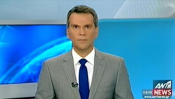 ANT1 News 23-08-2014 στις 13:00