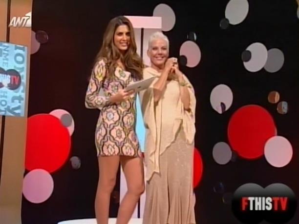 FTHIS TV 24/10/2012