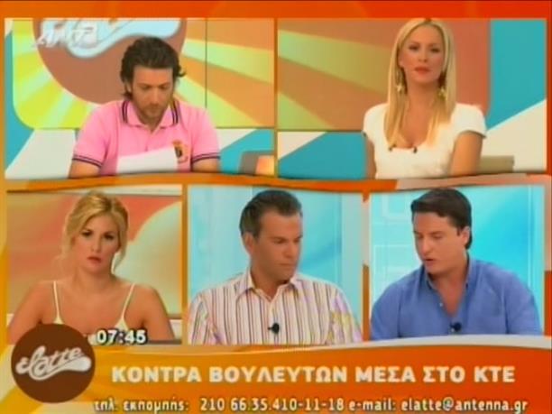 Elatte 27-07-2011