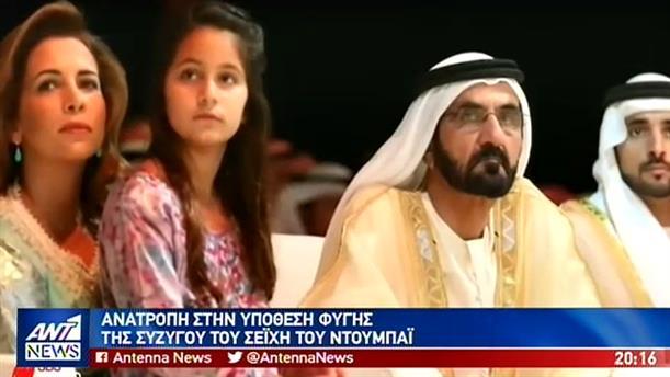 Ανατροπή για την «δαρμένη» πριγκίπισσα: φήμες ότι ο Σεΐχης την έκανε «τσακωτή» με τον σωματοφύλακα της