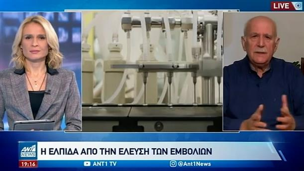 Ο Γιώργος Παπαδάκης για το εμβόλιο κατά του κορονοϊού