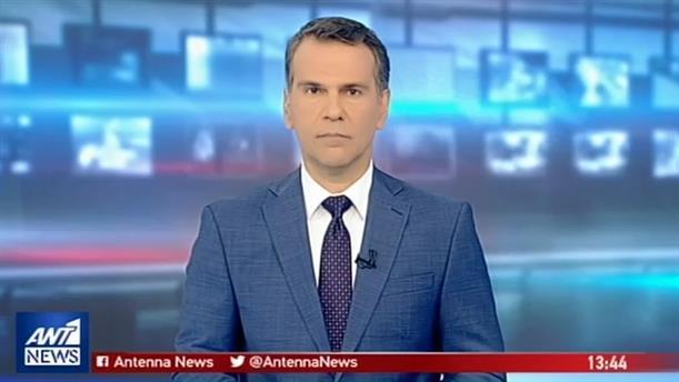 ANT1 NEWS 02-05-2019 ΣΤΙΣ 13:00