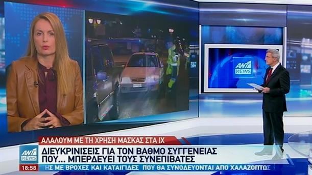 Σύγχυση επικρατεί για τη χρήση μάσκας μέσα στα  οχήματα