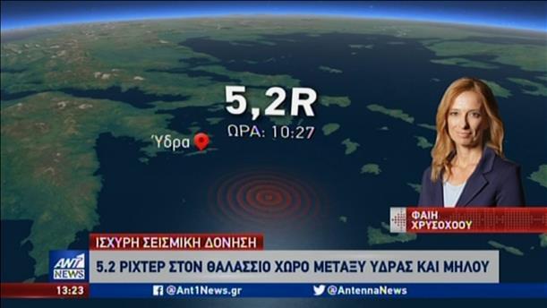 Σεισμός 5,2 Ρίχτερ ανοιχτά της Ύδρας