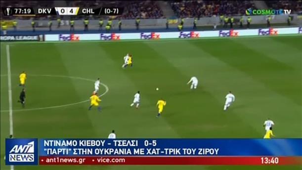 Γκολ από τους αγώνες του Europa League