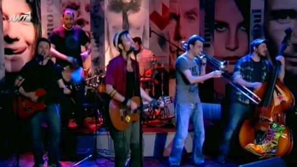 Ράδιο Αρβύλα – Joey - 17/03/2014