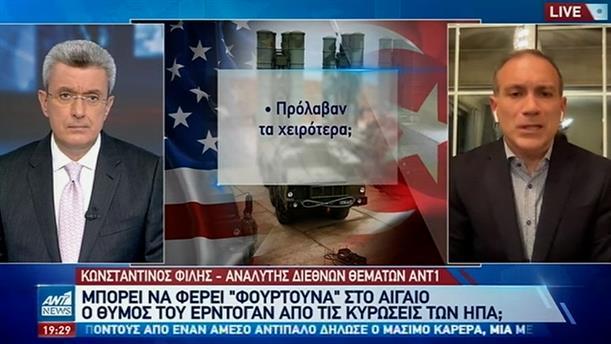 Κωνσταντίνος Φίλης: Πίεση στην ΕΕ από τις αμερικανικές κυρώσεις στην Τουρκία