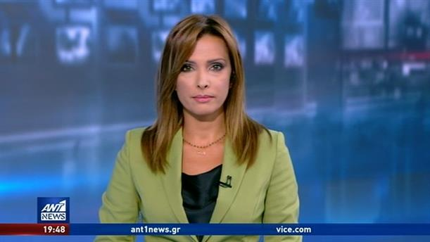 ANT1 NEWS 23-08-2020 ΣΤΙΣ 19:30