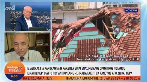 """Ο Ευθύμης Λέκκας στην εκπομπή """"Καλημέρα Ελλάδα"""""""