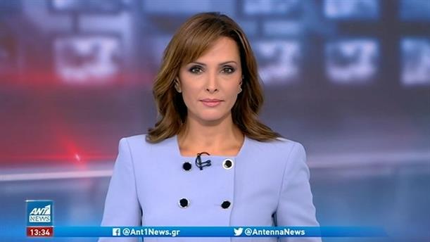 ANT1 NEWS 22-09-2020 ΣΤΙΣ 13:00