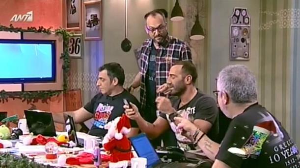 Ράδιο Αρβύλα - 17/12/2012