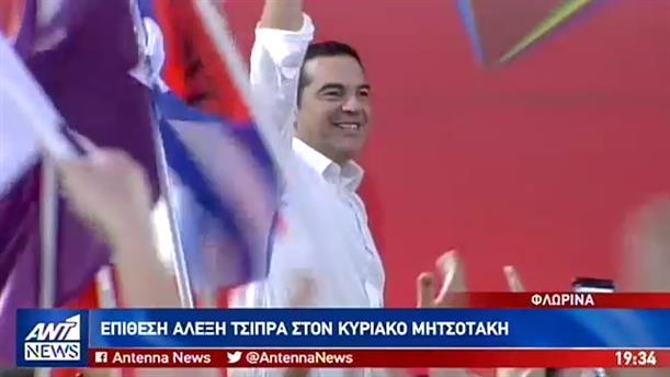 """Τσίπρας: οι μεταρρυθμίσεις Μητσοτάκη θα είναι """"κοινωνικός Αρμαγεδδών"""""""