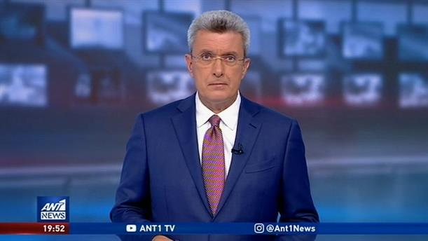 ANT1 NEWS 07-10-2019 ΣΤΙΣ 19:30
