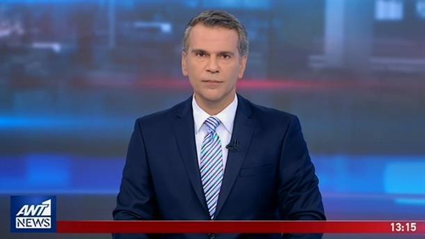 ANT1 NEWS 22-06-2019 ΣΤΙΣ 13:00