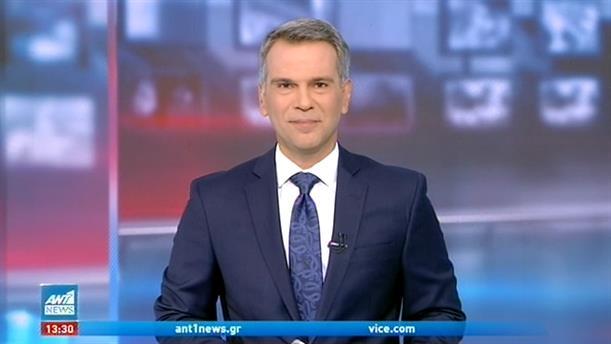ANT1 NEWS 18-10-2020 ΣΤΙΣ 13:00