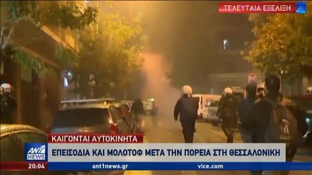Επεισόδια και μολότοφ στη Θεσσαλονίκη