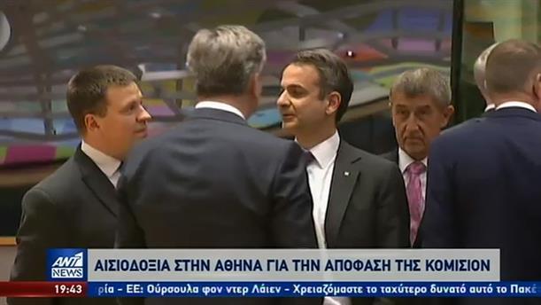 """""""Υπερόπλο"""" για την ελληνική οικονομία τα 32 δισ. ευρώ"""